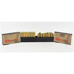 338 Lapua Ammunition & Brass