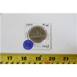 1975 Canadian One Dollar Coin