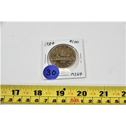 1984 Canadian One Dollar Coin