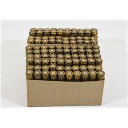 100 Pieces of 300 H&H Magnum Brass
