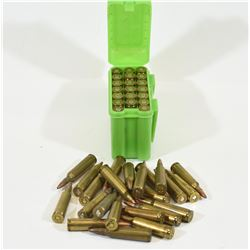 44 Rounds 22-250 Remington Reloads