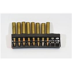 7.35 Carcano Ammunition