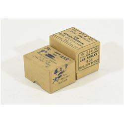 Sisk .228 Ammunition
