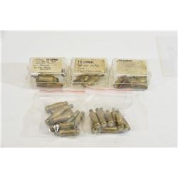 17 VIPER Cartridges and Brass