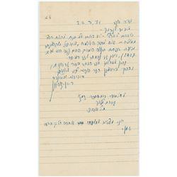 David Ben-Gurion Autograph Letter Signed