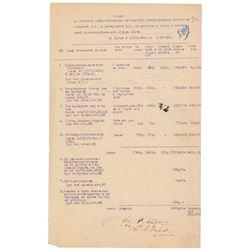 Kazimir Malevich Document Signed