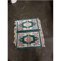 2 PEKING COLLECTION 18 X 27 INCH RUGS