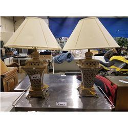 2 MATCHING LAMPS