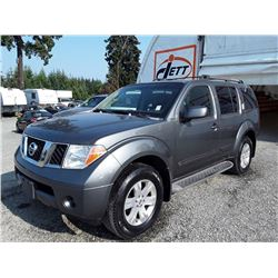 "A12B -- 2007 NISSAN PATHFINDER LE SUV, SILVER, 245,110 KMS  ""NO RESERVE"""