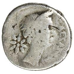 ROMAN IMPERATORIAL PERIOD: Julius Caesar, as dictator, 49-44 BC, AR denarius (3.88g), Rome, January-