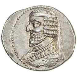 PARTHIAN KINGDOM: Phraates III, 70-57 BC, AR drachm (4.05g), Ekbatana. EF