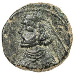PARTHIAN KINGDOM: Orodes II, 57-38 BC, AE 17. VF
