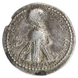 SASANIAN KINGDOM: Ardashir I, 224-241, AR obol (0.57g). VF