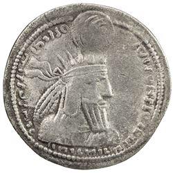 SASANIAN KINGDOM: Varhran I, 273-276, AR drachm (4.00g). F-VF