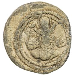 SASANIAN KINGDOM: Shapur II, 309-379, lead 20mm (3.89g). VF