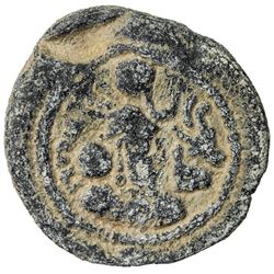 SASANIAN KINGDOM: Yazdigerd I, 399-420, lead 16mm (2.12g). F