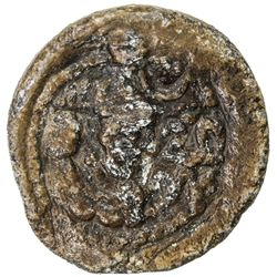 SASANIAN KINGDOM: Yazdigerd I, 399-420, lead 19mm (4.83g). F