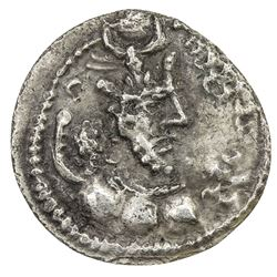 SASANIAN KINGDOM: Yazdigerd II, 438-457, AR obol (0.39g). VF