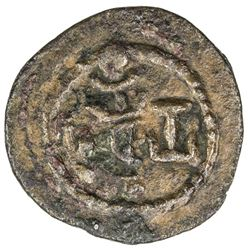 SASANIAN KINGDOM: Yazdigerd II, 438-457, AE pashiz (1.32g). F-VF