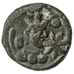 SASANIAN KINGDOM: Yazdigerd II, 438-457, AE pashiz (1.31g), NM. F