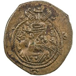 SASANIAN KINGDOM: Khusro II, 591-628, AE pashiz (0.97g), BYSh (Bishapur), year 30. EF