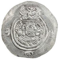 SASANIAN KINGDOM: Yazdigerd III, 632-651, AR drachm (4.07g), BN (perhaps Bamm), year 12. EF