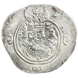 SASANIAN KINGDOM: Yazdigerd III, 632-651, AR drachm (4.08g), GLM, year 12. VF-EF
