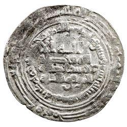 ABBASID: al-Mu'tamid, 870-892, AR dirham (2.57g), al-Muwaffaqiya, AH269. VF