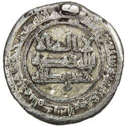 ABBASID: temp. al-Mu'tamid, 870-892, AR donative dirham (2.55g), al-Muwaffaqiya, AH270. VF
