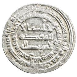 ABBASID: al-Muktafi, 902-908, AR dirham (3.19g), al-Qasr al-Fakhir, AH295. VF-EF