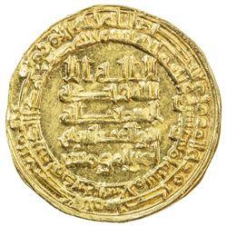 ABBASID: al-Muqtadir, 908-932, AV dinar (4.40g), Madinat al-Salam, AH315. AU
