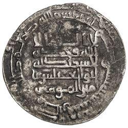 ABBASID: al-Muqtadir, 908-932, AR dirham (2.81g), al-Rafiqa, AH302. VF