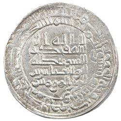 ABBASID: al-Muqtadir, 908-932, AR dirham (2.94g), Hulwan, AH302. VF