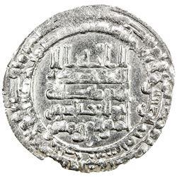 ABBASID: al-Muqtadir, 908-932, AR dirham (1.80g), al-Rahba, AH318. VF