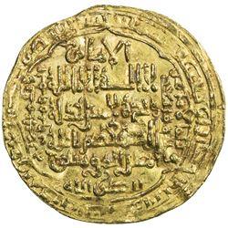 ABBASID: al-Musta'sim, 1242-1258, AV dinar (4.16g), Madinat al-Salam, AH641. EF