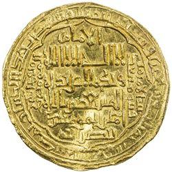 ABBASID: al-Musta'sim, 1242-1258, AV dinar (7.98g), Madinat al-Salam, AH643. EF-AU