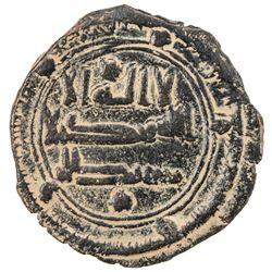 ABBASID: AE fals (1.95g), al-Yazidiya, AH149. VF