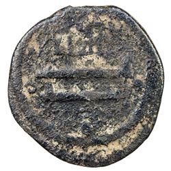 ABBASID: al-Mahdi Muhammad, 775-785, AE fals (2.52g), al-Yamama, AH167. F