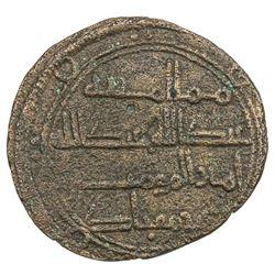 ABBASID: AE fals (2.35g), Bizamqubadh, AH141. VF