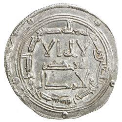UMAYYAD OF SPAIN: Hisham I, 788-796, AR dirham (2.69g), al-Andalus, AH174. EF-AU