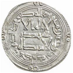 UMAYYAD OF SPAIN: Hisham I, 788-796, AR dirham (2.75g), al-Andalus, AH178. EF-AU
