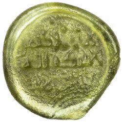 FATIMID: al-Zahir, 1021-1036, glass weight or jeton (1.69g). F