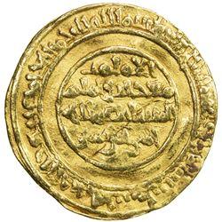 FATIMID: al-Mustansir, 1036-1094, AV dinar (4.13g), Filastin, AH428. F