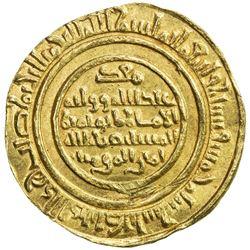 FATIMID: al-Mustansir, 1036-1094, AV dinar (2.84g), Tarabulus, AH465. VF-EF