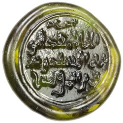 FATIMID: al-Mustansir, 1036-1094, glass weight or jeton (4.29g). EF