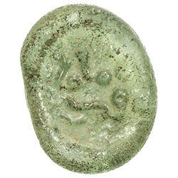FATIMID: al-Mustansir, 1036-1094, glass weight or jeton (0.74g), ND. VF
