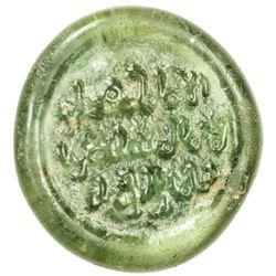 FATIMID: al-Mustansir, 1036-1094, glass weight or jeton (2.94g). EF