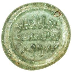 FATIMID: al-Mustansir, 1036-1094, glass weight or jeton (2.93g). VF-EF