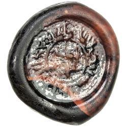 FATIMID: al-Mustansir, 1036-1094, glass weight or jeton (5.94g). VF-EF