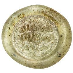 FATIMID: al-Musta'li, 1094-1101, glass weight or jeton (2.90g). EF